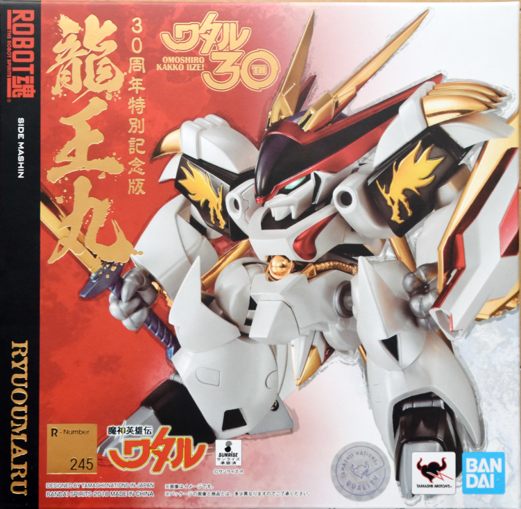 Robot Damashii Ryuomaru 30th Anniversary Special Edition by Bandai (Part 1: Unbox)