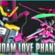 HGBD 1/144 Gundam Love Phantom Unboxing & Review