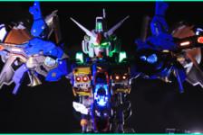 FORMANIA EX Gundam GP01Fb Full-Burnern Review