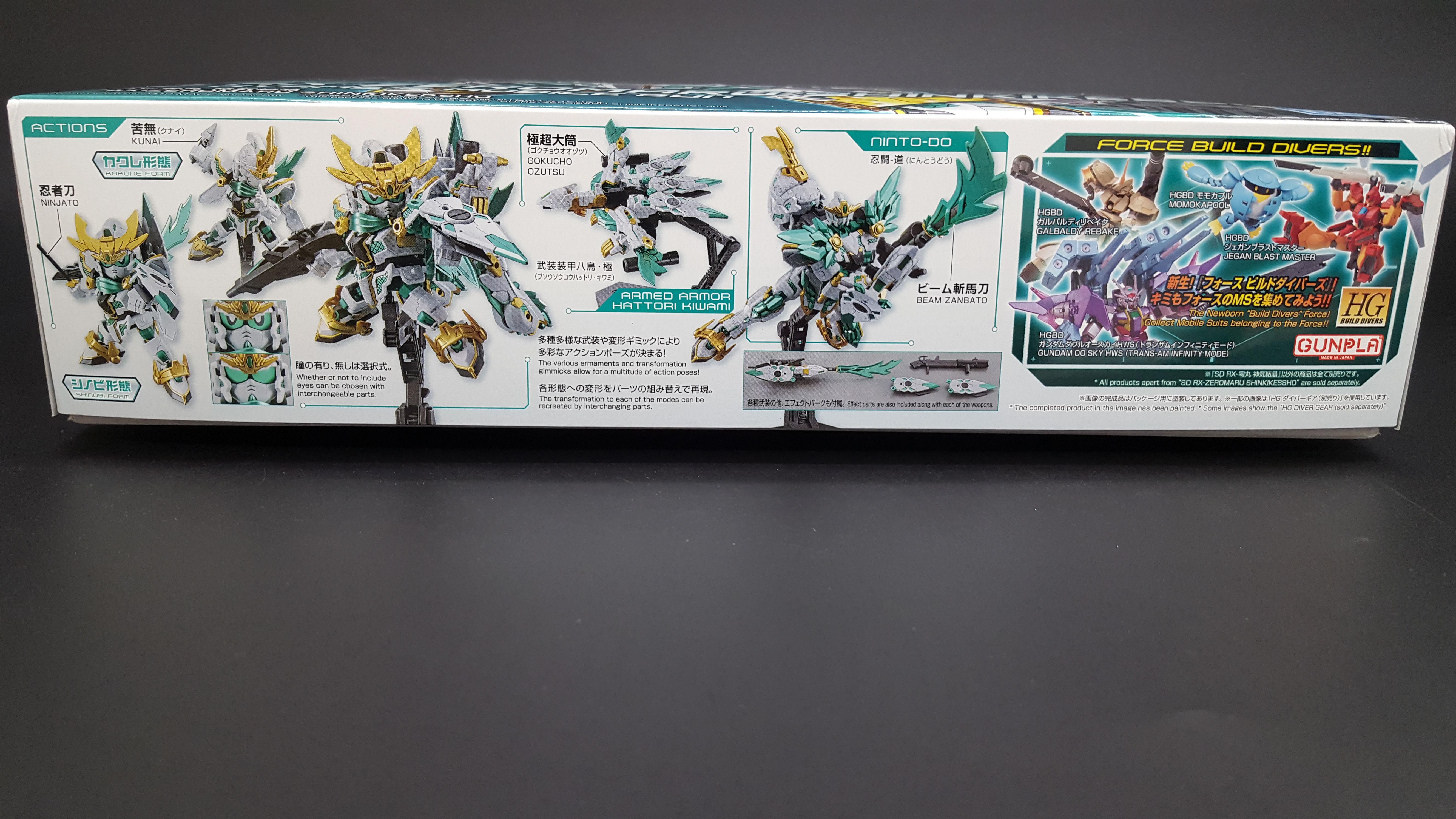 SDBD RX-Zeromaru Shinki Kessho