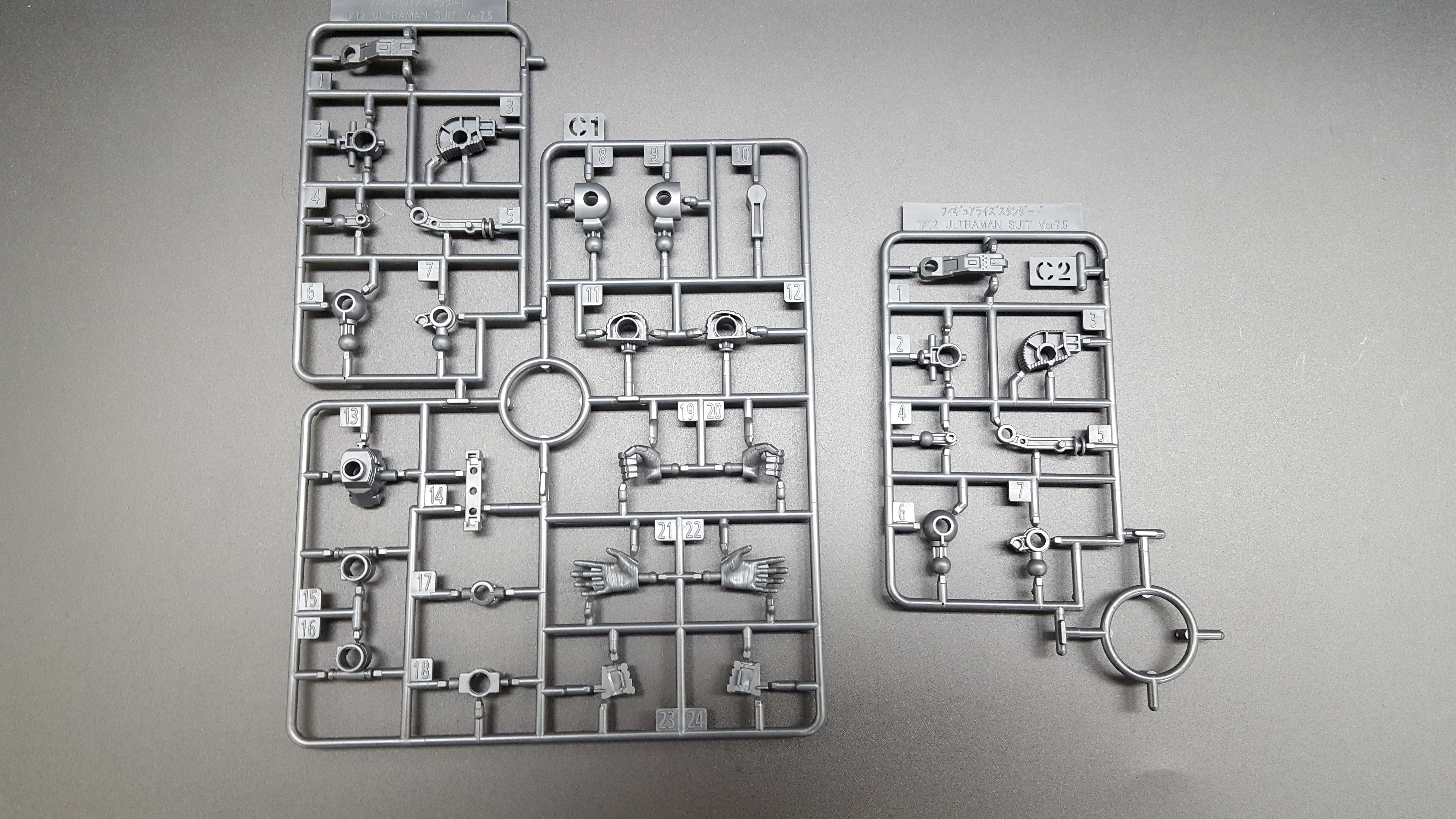 1/12 Figure-rise Standard ULTRA SUIT Ver7.5