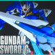 The PG 00 Gundam Seven Sword/G Unboxed & Reviewed