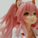 1/6 Tamamo no Mae School Uniform Ver. from Fate/Extella