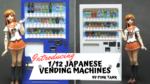 1/12 Japanese Vending Machines