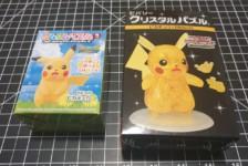 Pokemon puzzles: Crystal Puzzle and Kumu Kumu Puzzle Mini Pikachu