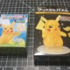 Pokemon puzzles: Crystal Puzzle and Kumu Kumu Puzzle Mini Pikachu