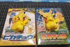 Pokemon Plamo Collection Pikachu N.19 and N.41 (Part 2)