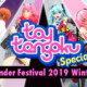 Toy Tengoku Special – Wonder Festival 2019 Winter