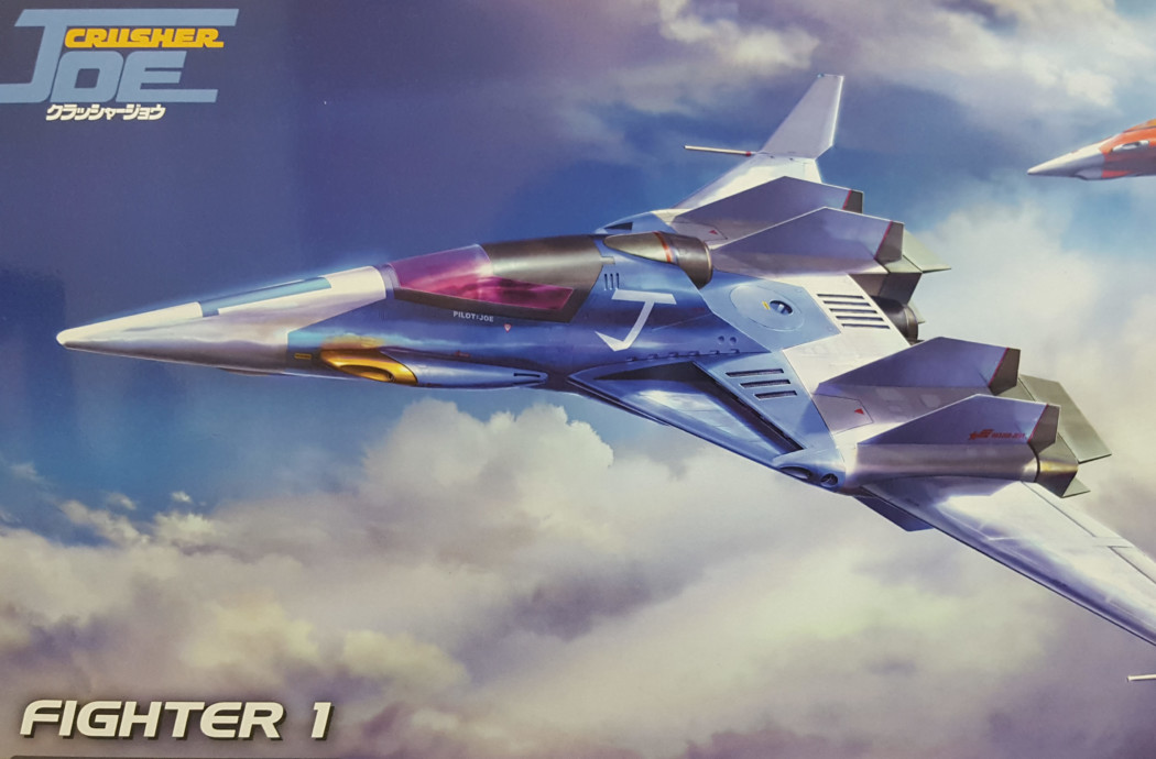 1/72 Crusher Joe Fighter 1