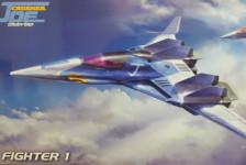 1/72 Crusher Joe Fighter 1
