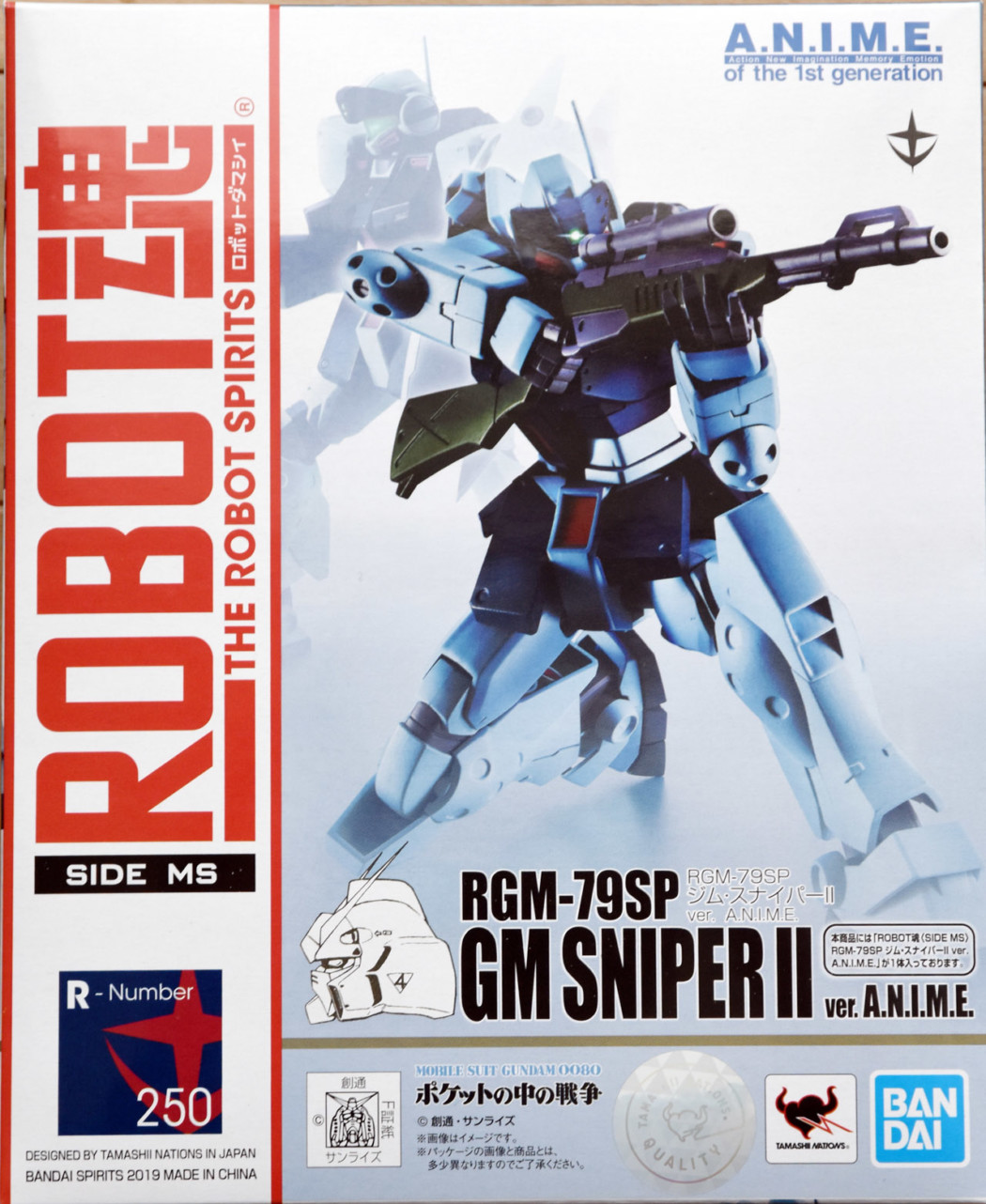 Robot Damashii RGM-79SP GM Sniper II ver. A.N.I.M.E. by Bandai (Part 1: Unbox)