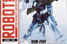 Robot Damashii RGM-79SP GM Sniper II ver. A.N.I.M.E. by Bandai (Part 1: Unbox)