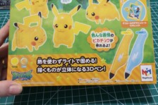 Pikachu 3D Dream Arts Pen Review