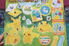 Pikachu 3D Dream Arts Pen Review