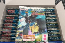 Pokemon Card Game Sun & Moon Gummi Candy Tag Bolt Review