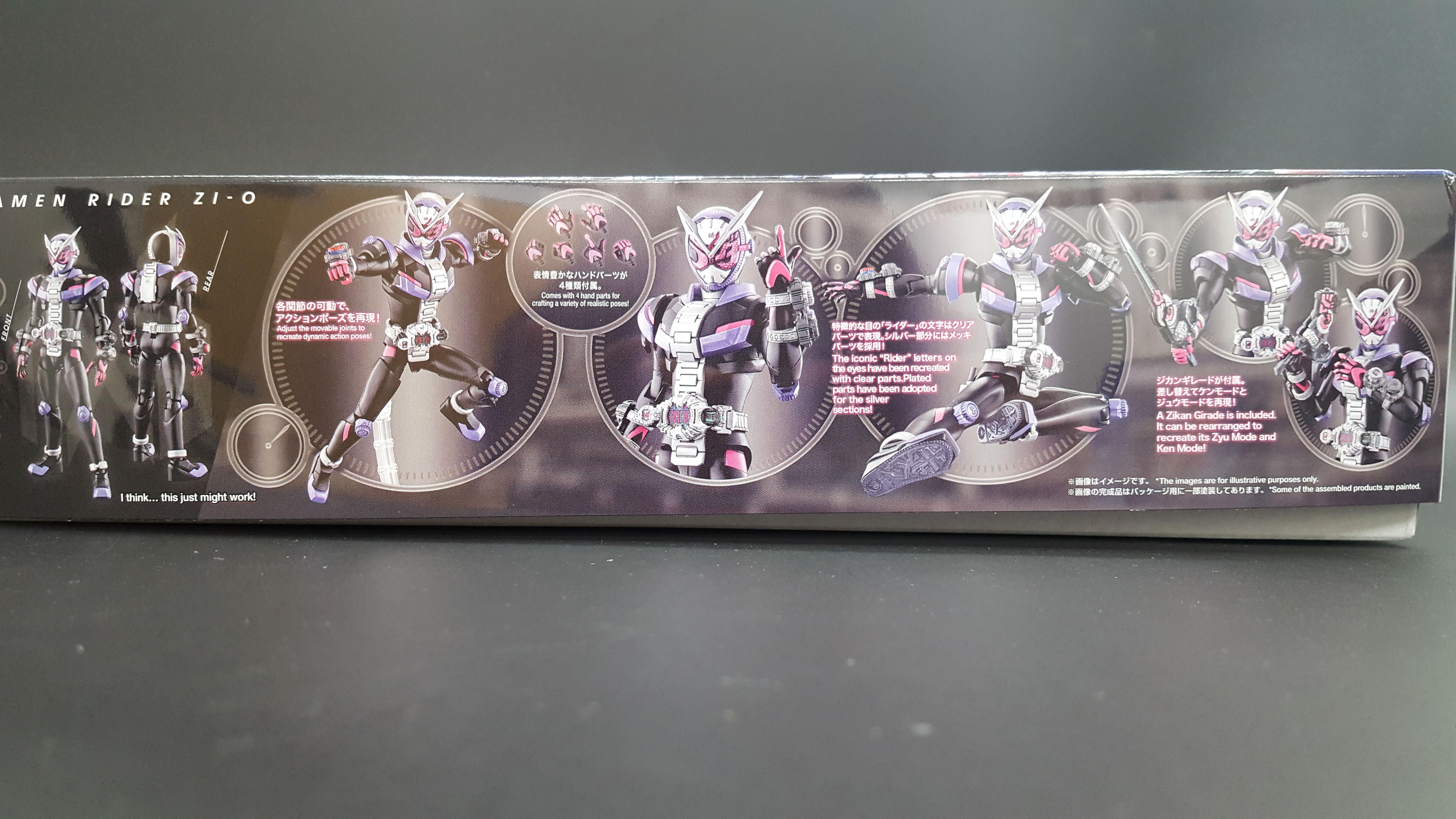 Figure-rise Standard Kamen Rider Zi-O