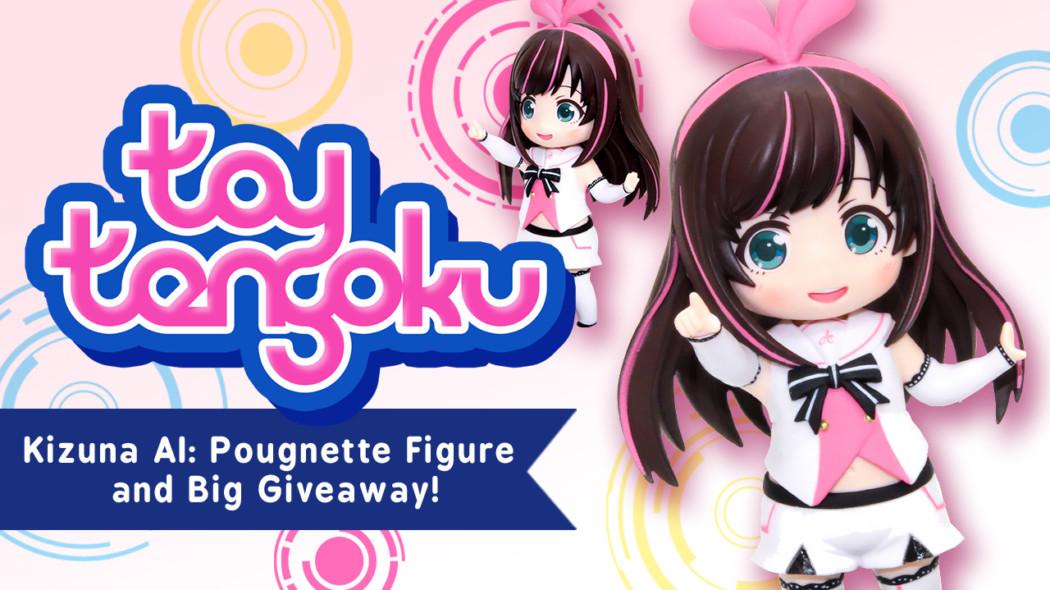 Toy Tengoku – Episode 90 – Piles of Pougnette Kizuna AI