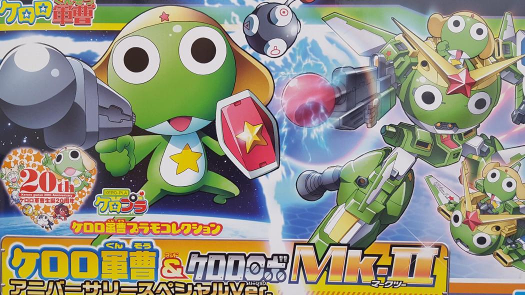 Sgt. Frog Plamo Collection: Sergeant Keroro & Keroro Robot Mk-II Anniversary Special Ver.