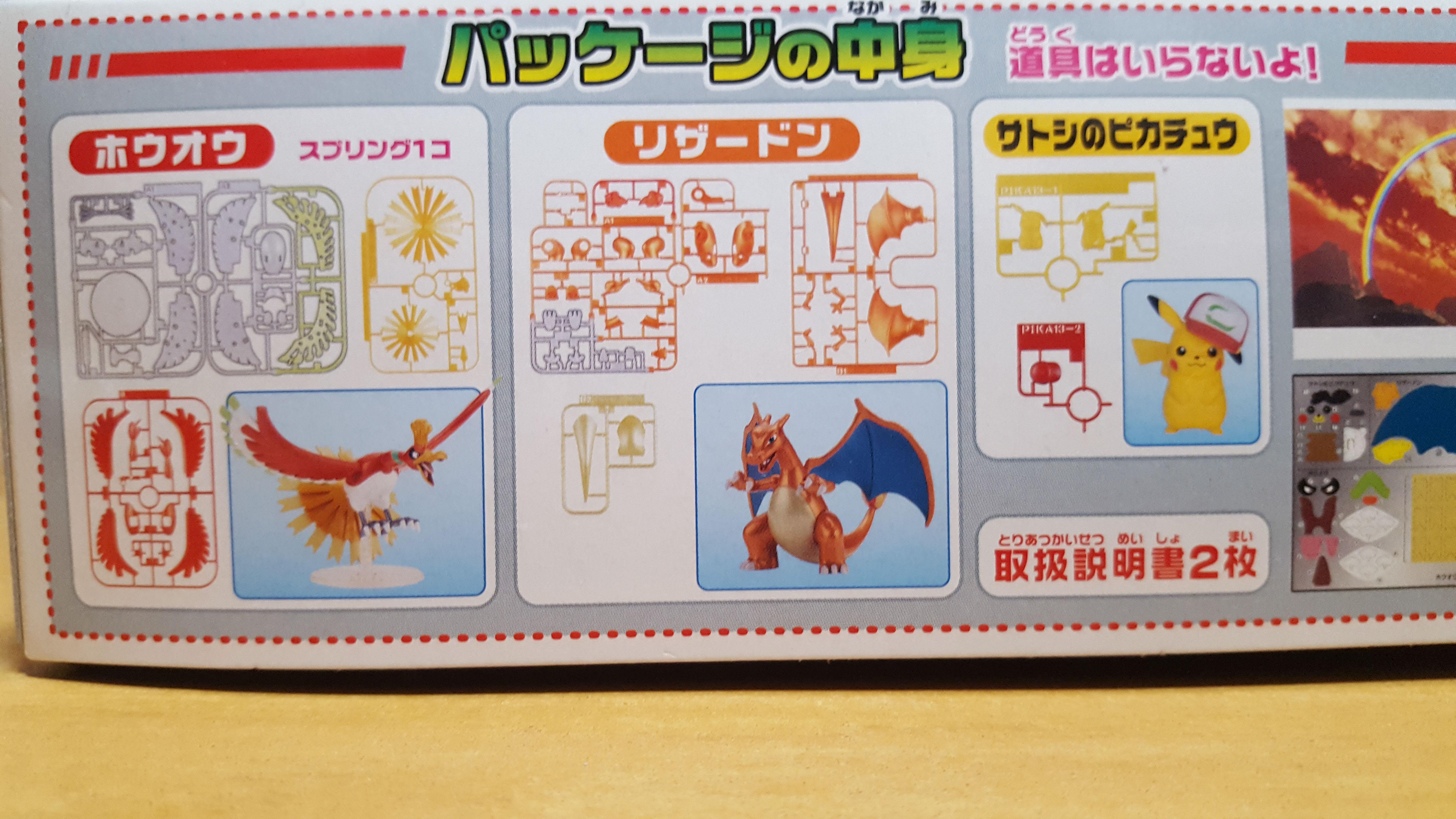 Pokemon Plamo Collection Ho-Oh, Charizard & Ash's Pikachu Set