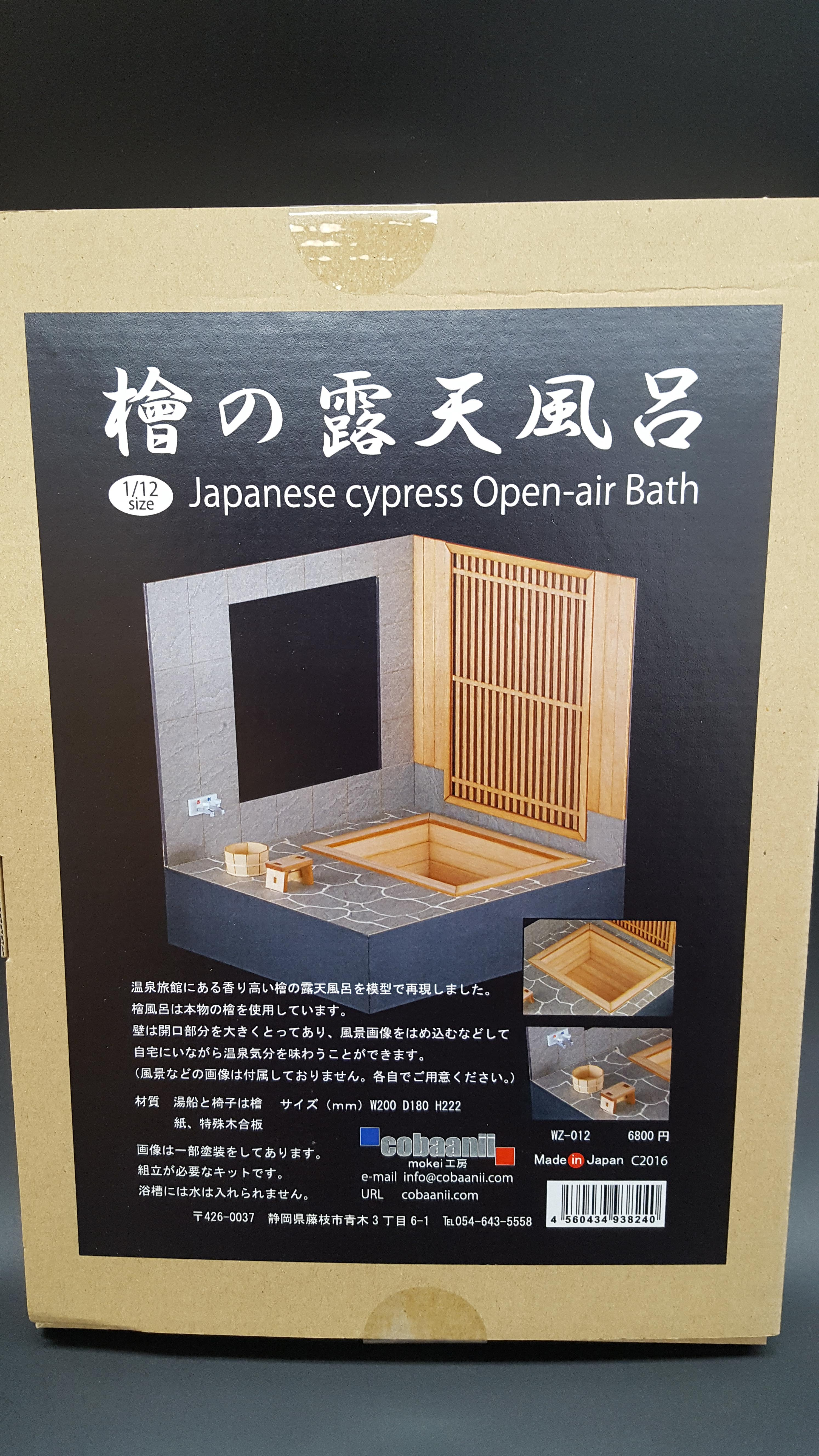 1/12 Open-Air Bath Made of Cypress