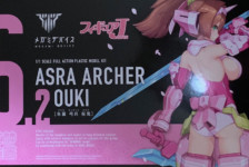 Figure Japan Asra Archer Ouki Megami Device Unboxing