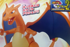 Pokemon Plamo Charizard Evolution Set