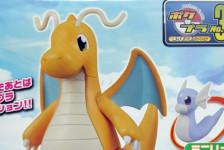 Pokemon Plamo Dragonite Evolution Set