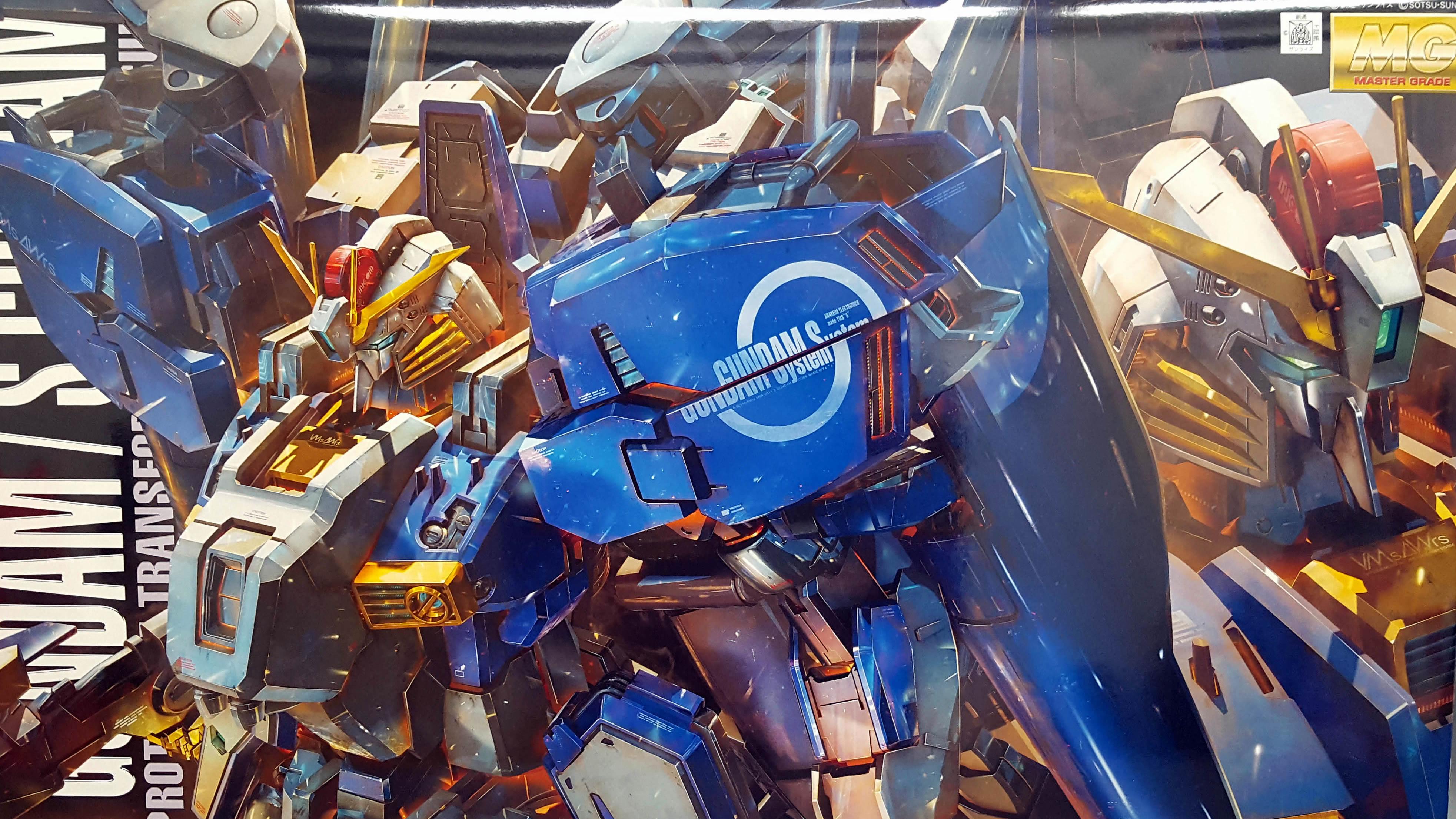 1/100 MG Ex-S Gundam/S Gundam Unboxing