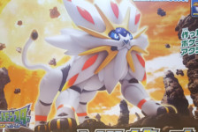 Pokemon Pokepura #39 Select Series Solgaleo