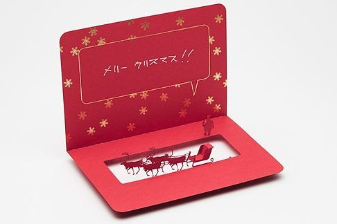 Architectural Model Accessories Series Greeting Card No.7 Christmas Ed.