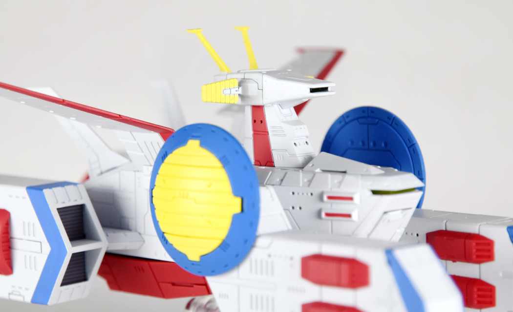 1/1700 Kikan Taizen White Base Review