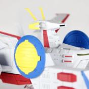 1/1700 Kikan Taizen White Base Review