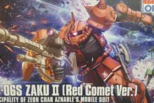 1/144 HG MS-06S Zaku II Principality of Zeon Char Aznable's Mobile Suit Red Comet Ver.