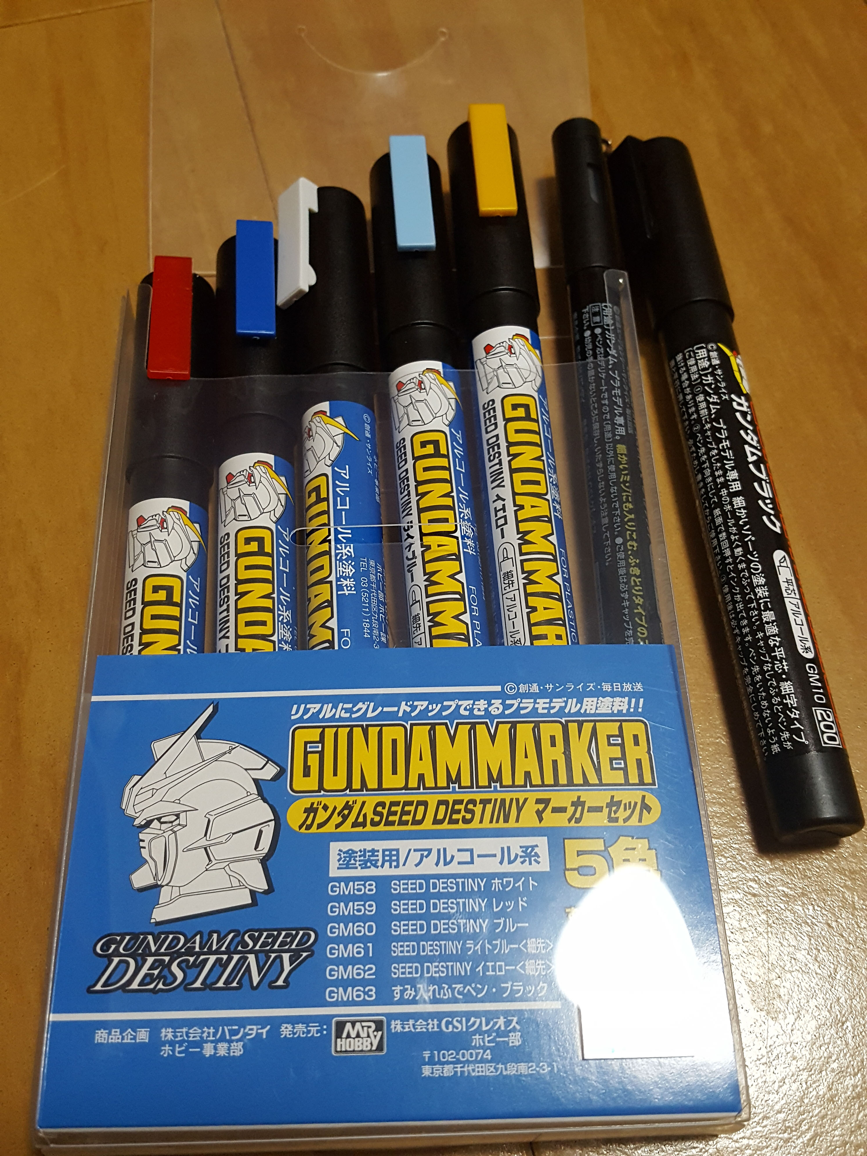 Gundam SEED Destiny Marker Set 6pcs #1