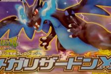 Pokemon Plamo Mega Charizard X