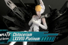 Gunpla TV – chitocerium LXXVIII-platinum
