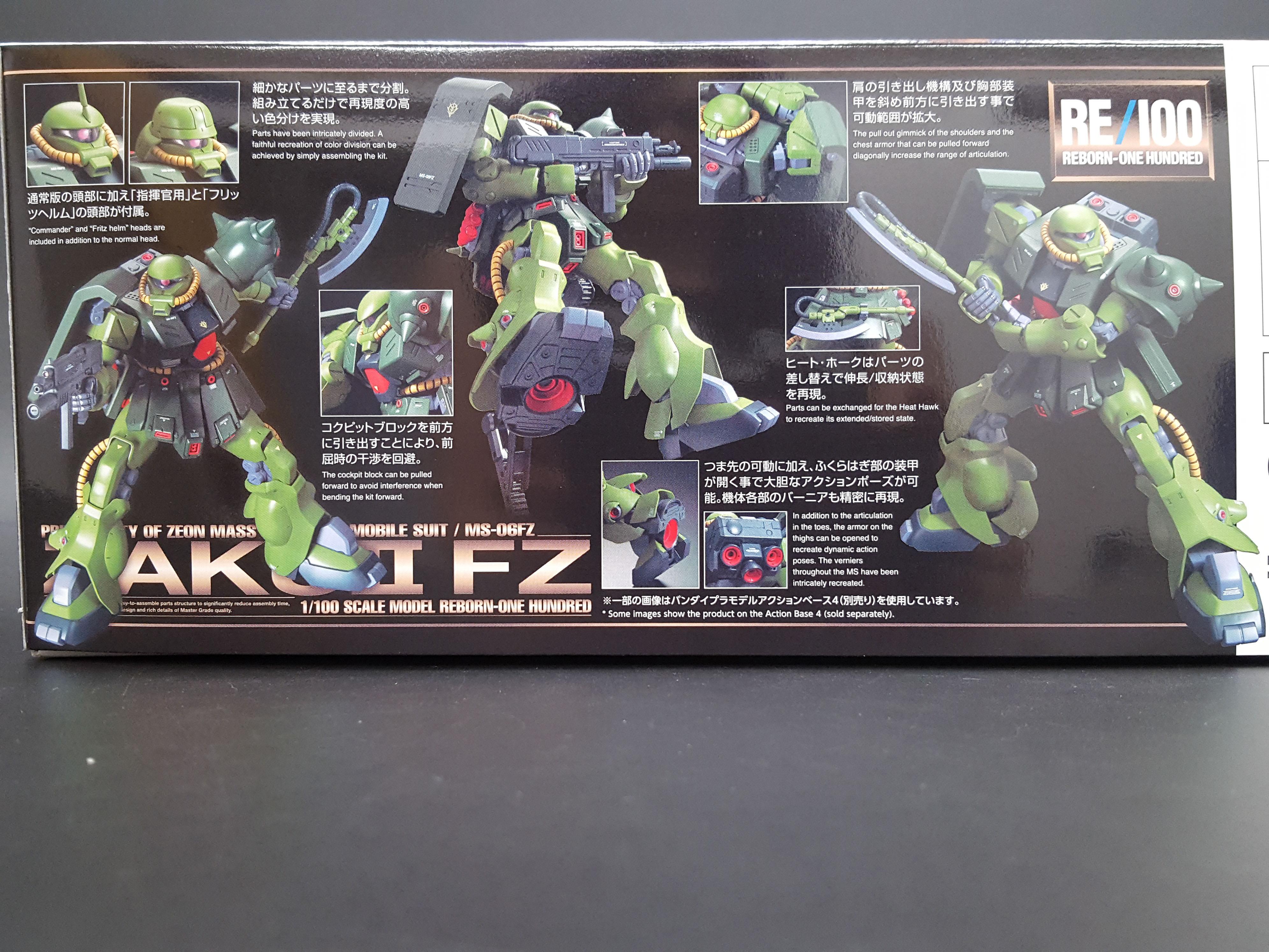 RE/100 Zaku II Kai