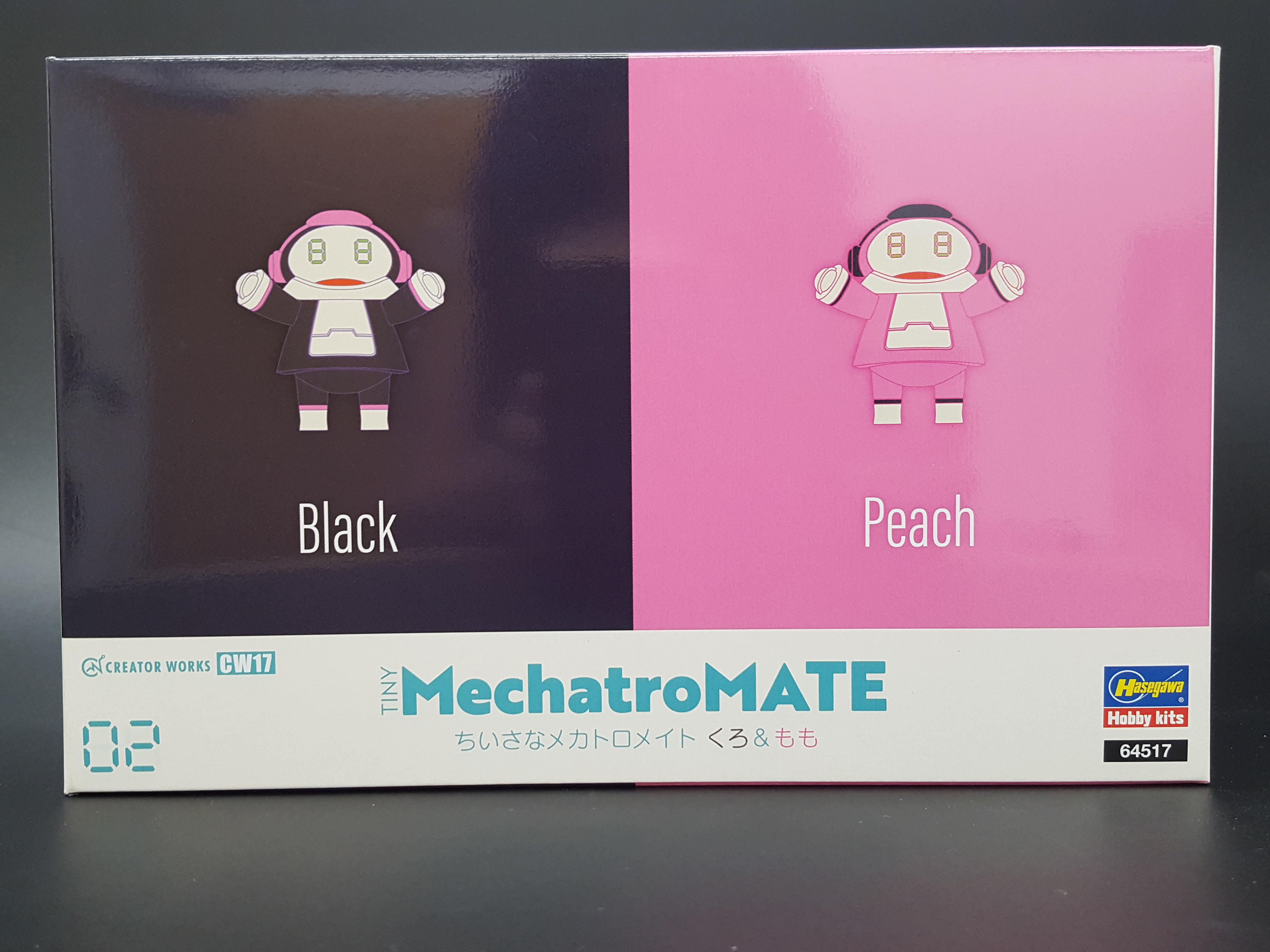 Small Mechatromate No.02 Black & Pink