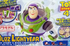 Cinema-rise Standard: Toy Story 4 - Buzz Lightyear