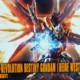 1/144 HGCE Destiny Gundam (Heine Use) Unboxing