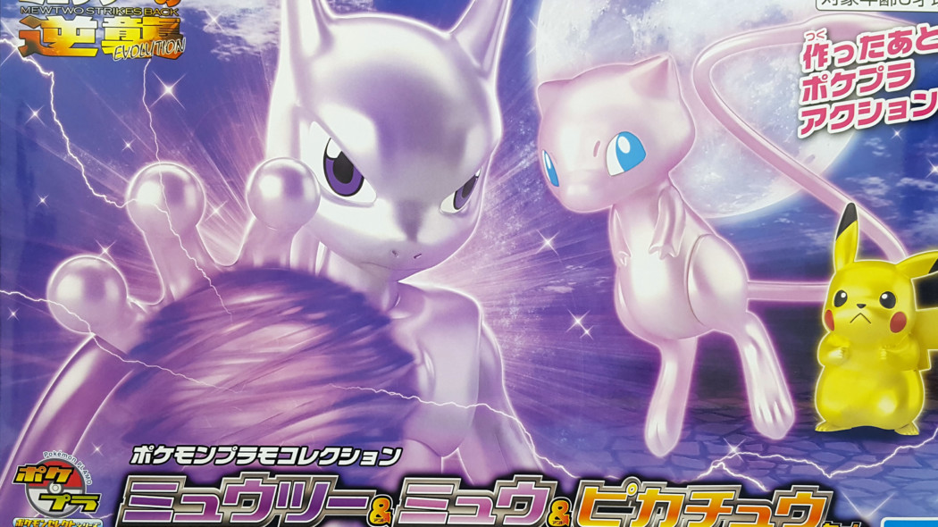 Pokemon Plamo Collection Mewtwo, Mew & Pikachu Set Unboxing