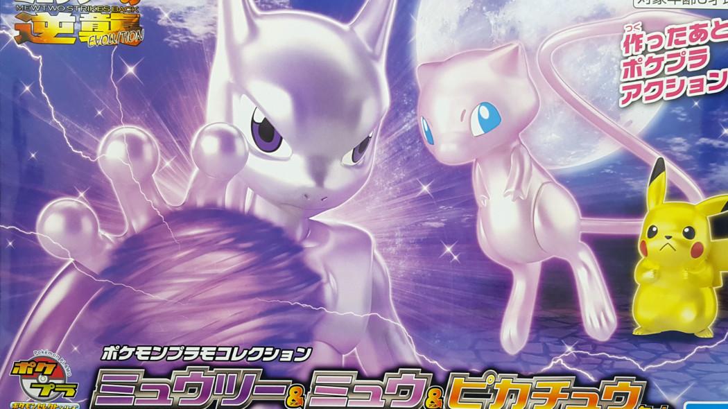 Pokemon Plamo Collection Mewtwo, Mew & Pikachu Set Unboxing