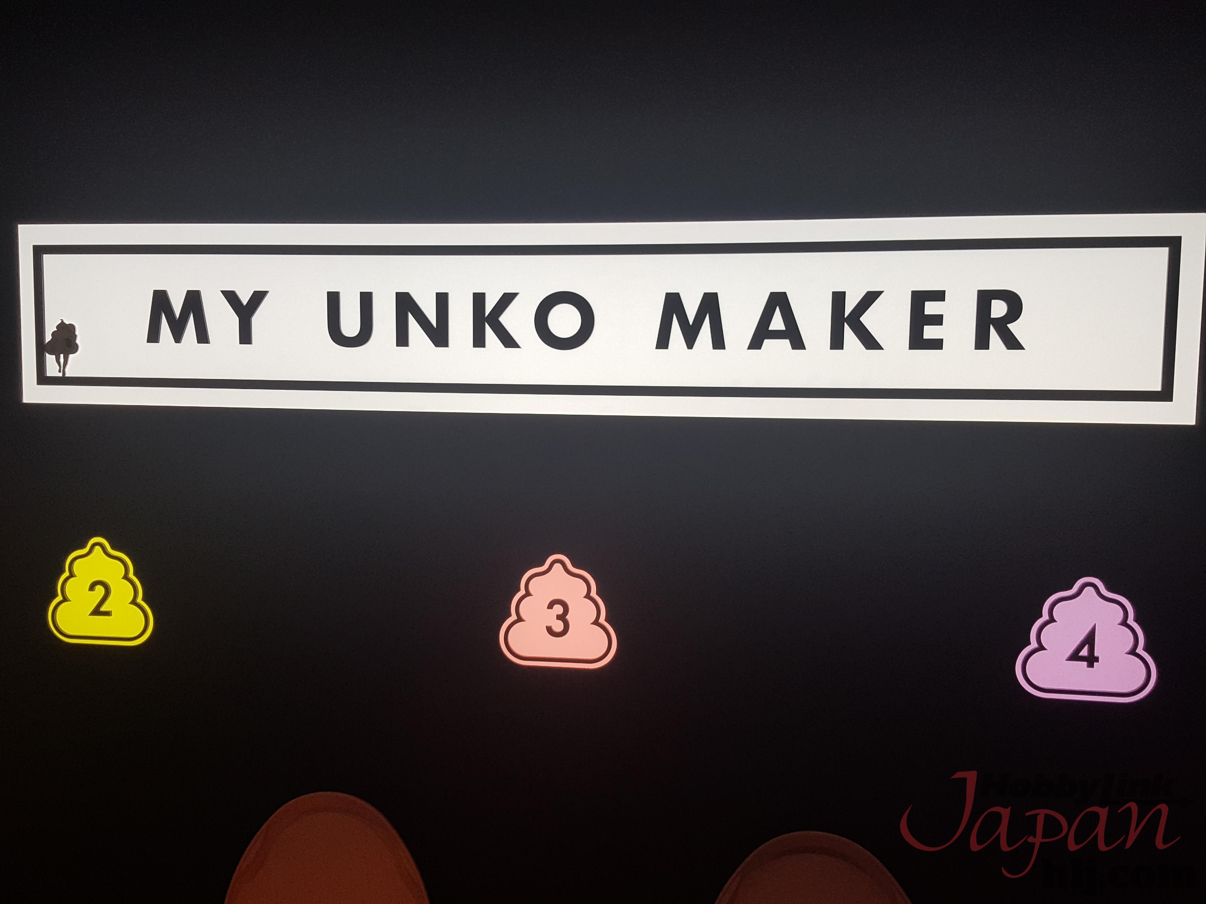 Unko Museum: My Unko Maker