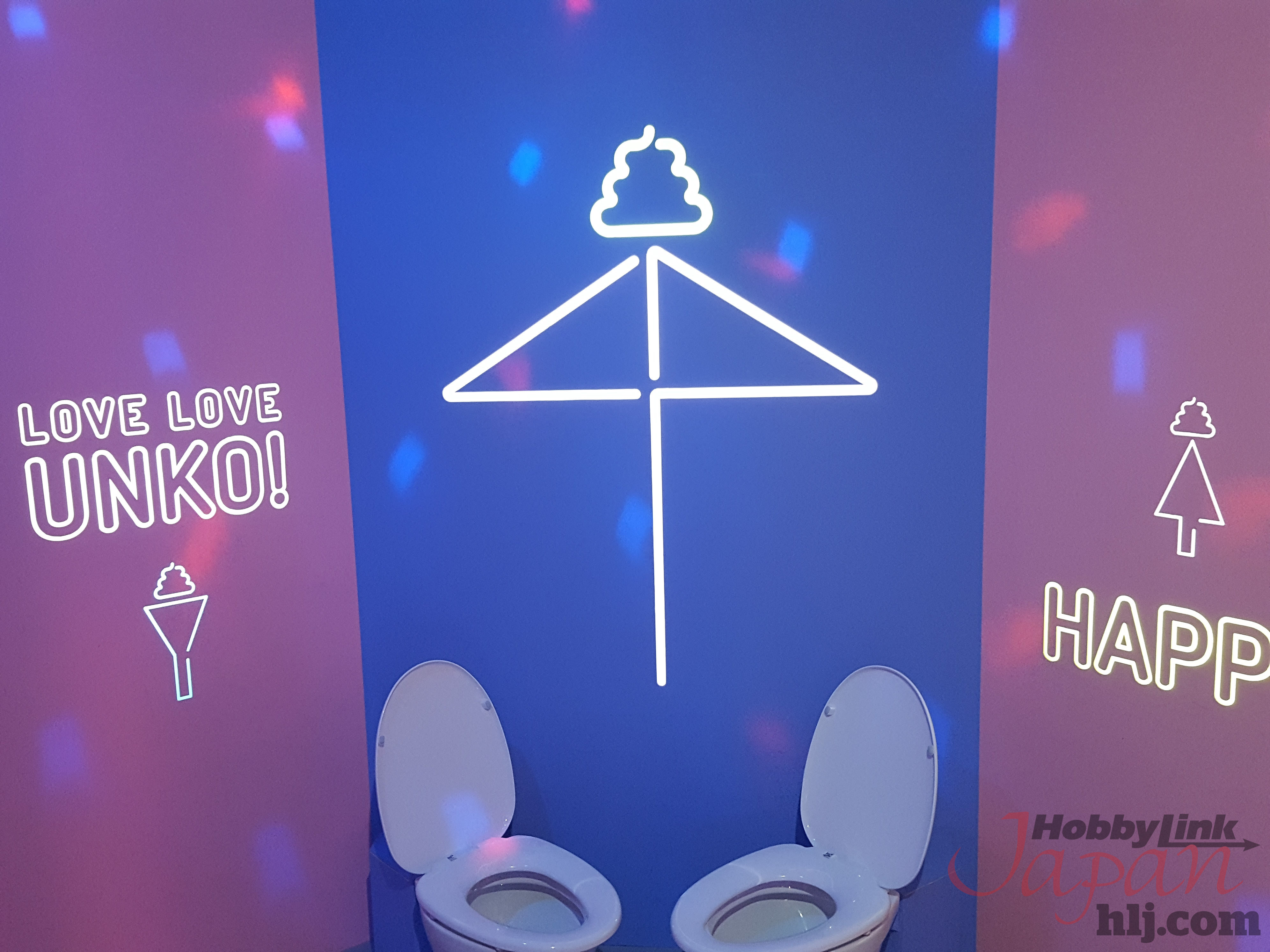 Unko Museum Restroom