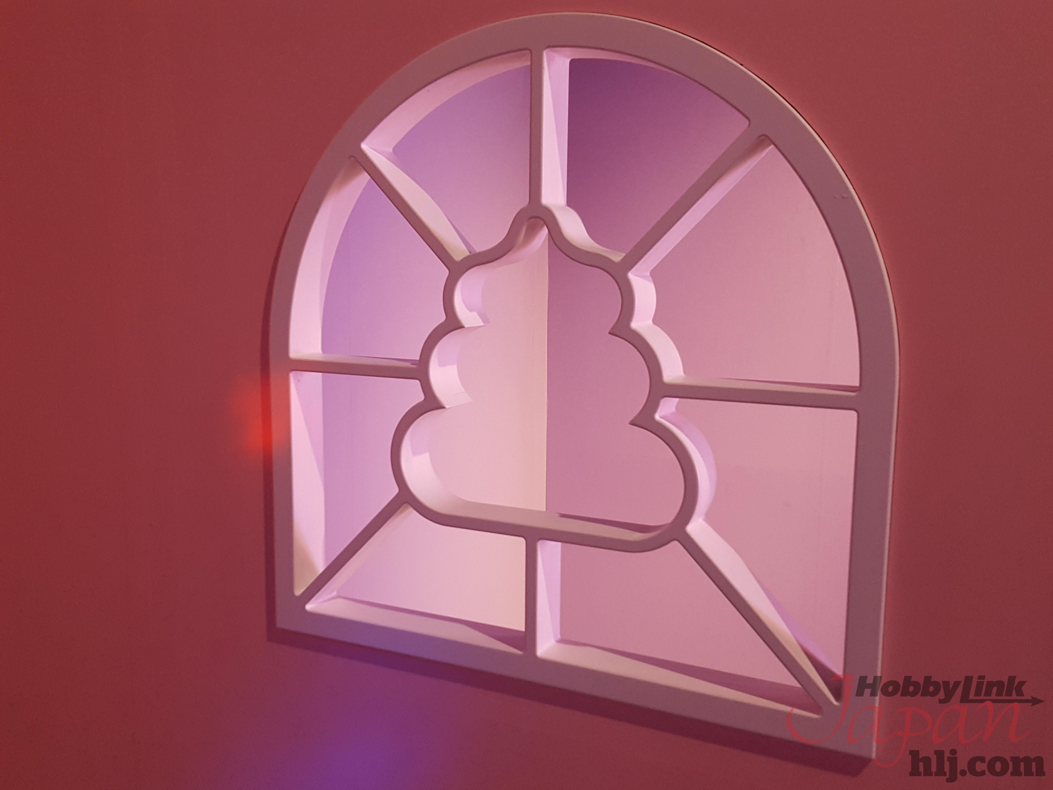 Unko Museum Window