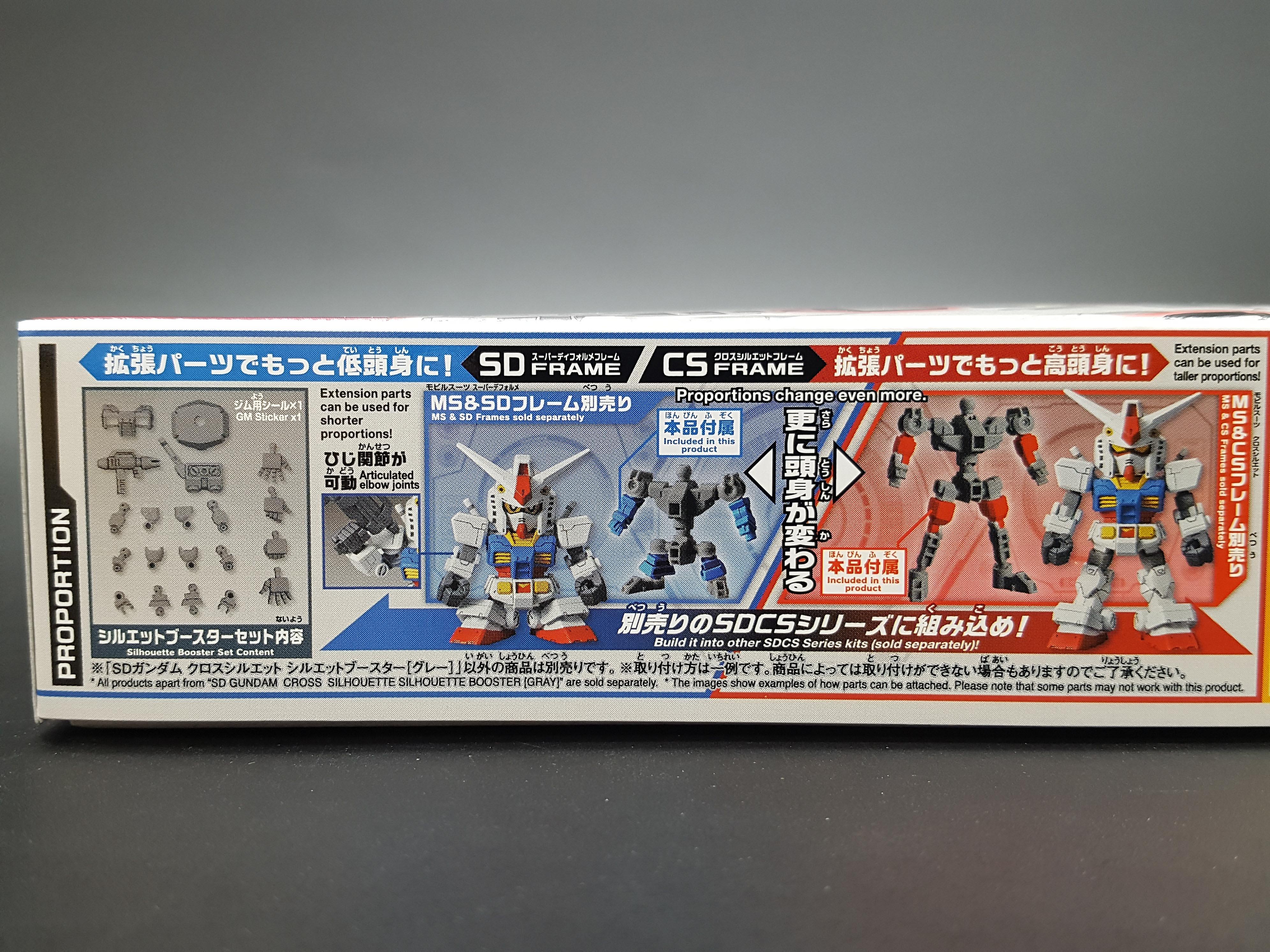 SD Gundam Cross Silhouette: Silhouette Booster (White)