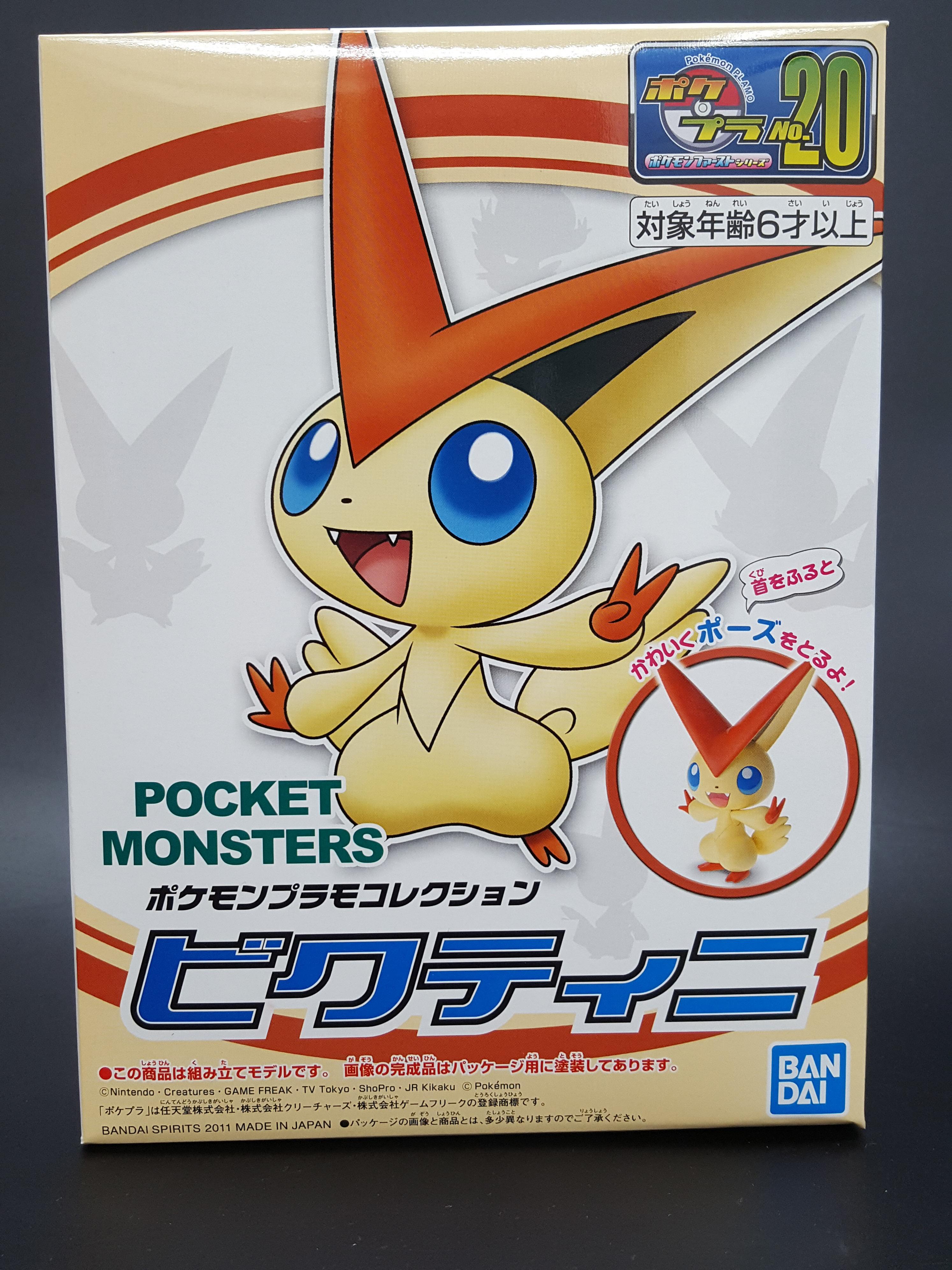 Pokemon Plamo Collection Victini