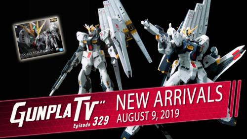 Gunpla TV – Episode 329 – New Arrivals for August 9th