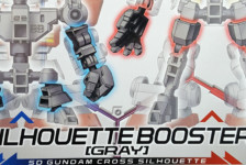 Cross Silhouette Booster (Gray) Unboxing
