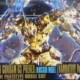 1/144 Gold Unicorn Mode Narrative Fenex Unboxing